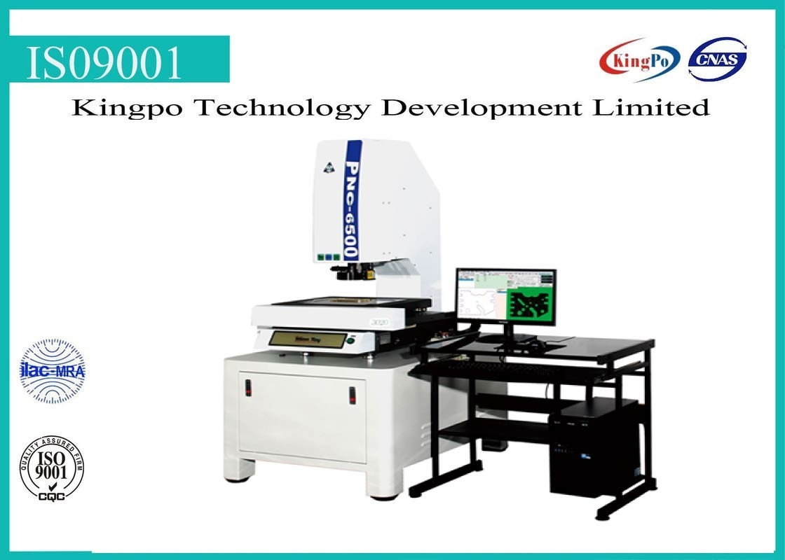 30X ~ 180X Optical Image Measuring Machine With Program Control CNC